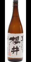 櫻井酒造 黒櫻井