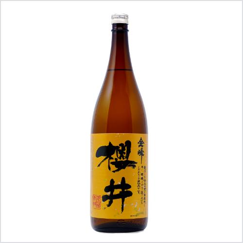 櫻井酒造 金峰櫻井