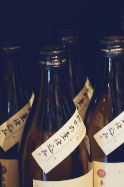 七蔵焼酎の購入方法