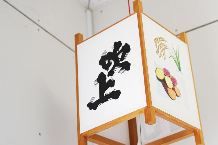 吹上焼酎焼酎蔵ギャラリー6