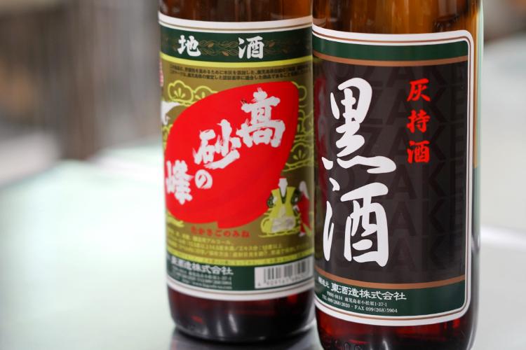 東酒造焼酎蔵ギャラリー7