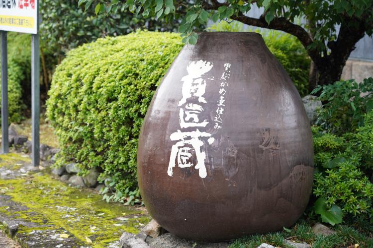 本坊酒造焼酎蔵ギャラリー6