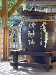 竹屋神社 焼酎神